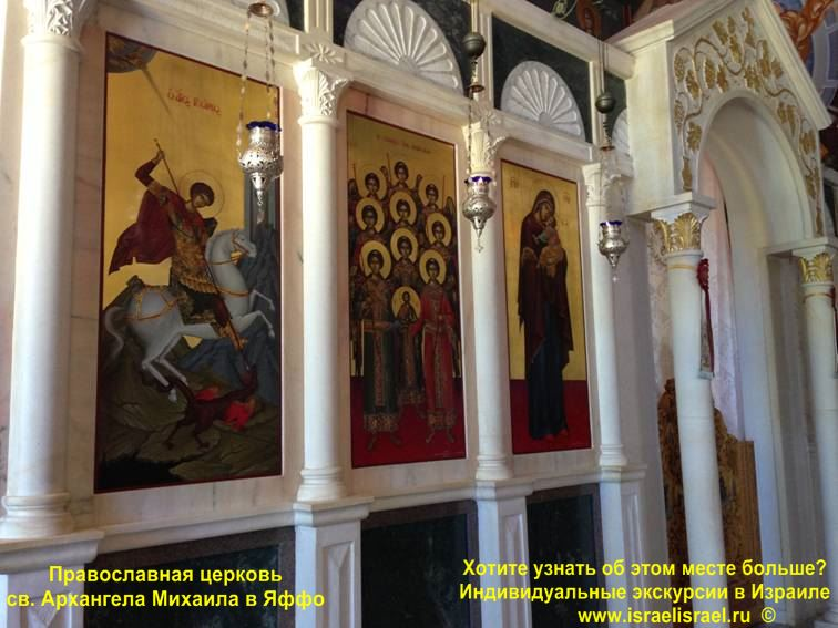 Где церкви и монастыри Яффо