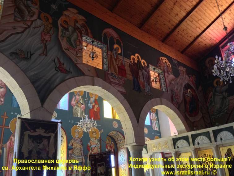 Открытая церковь в Яффо