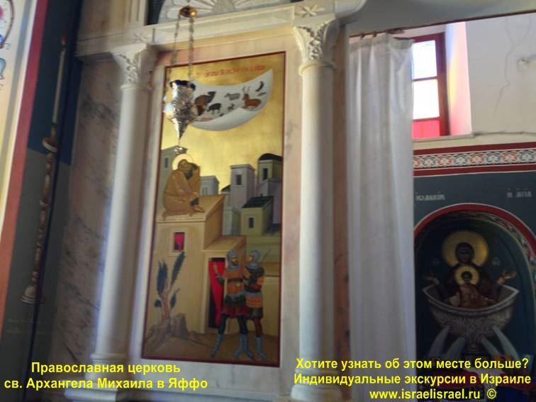 Новая румынская церковь в Яффо