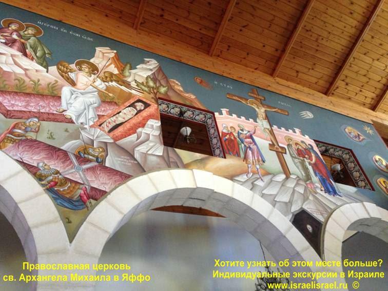 Православные церкви в Яффо