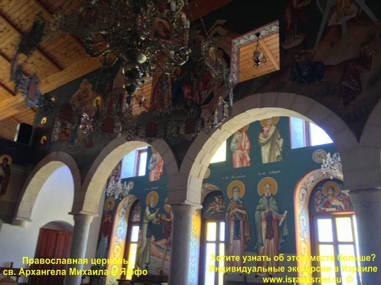 Яффо правосалавная церковь св Михаила