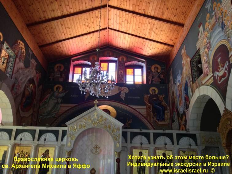 Михаил в Яффо церковь