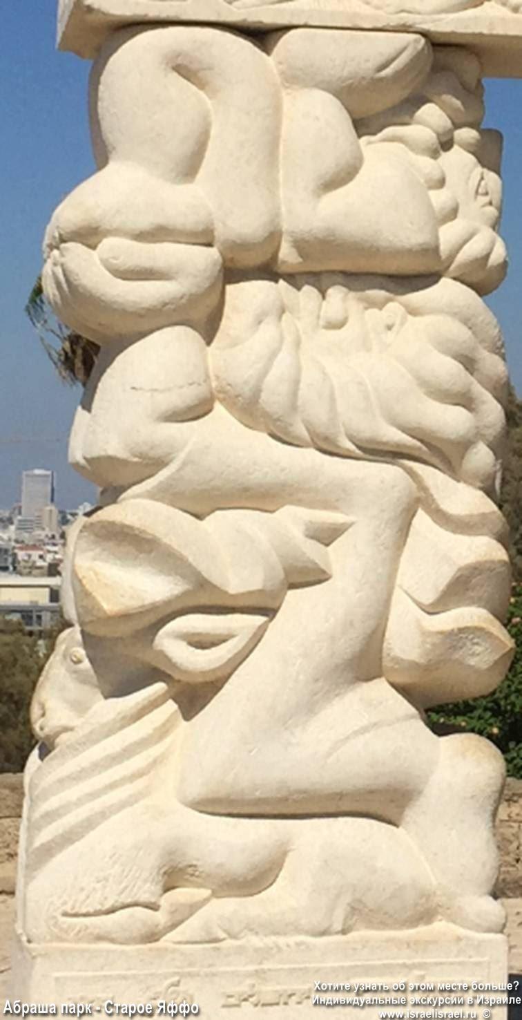 Арка в Абраша парк Яффо
