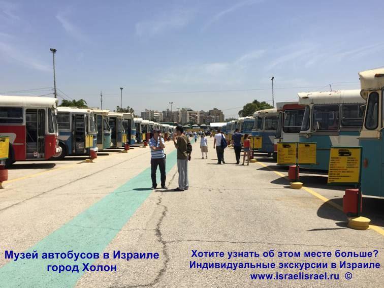расписание автобусов музей Тель Авив