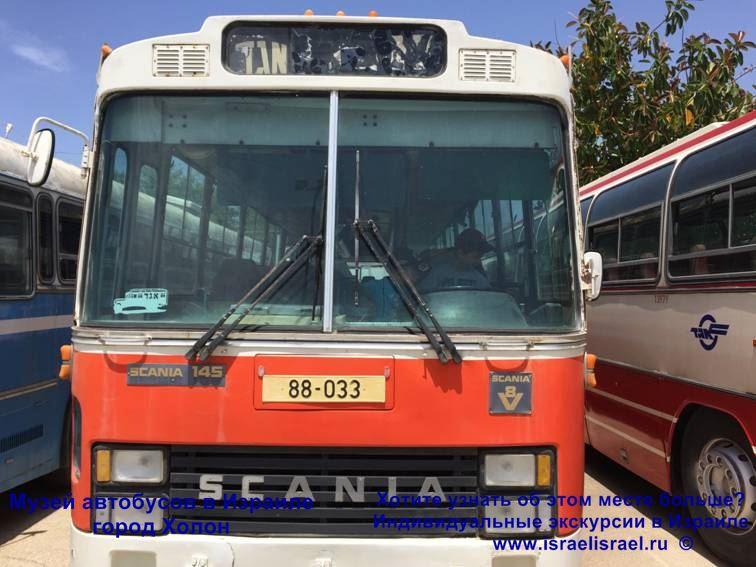 экскурсии музей автобусов Холон