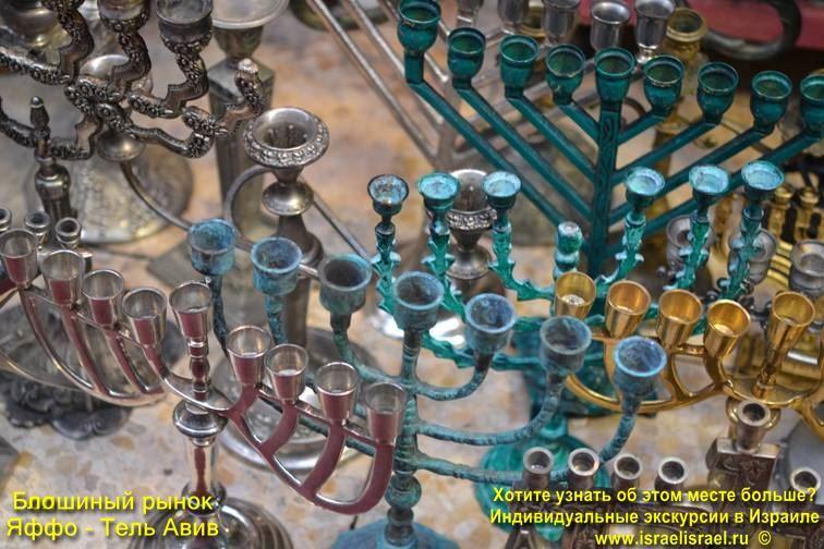 Что купить в Тель-Авиве блошиный рынок