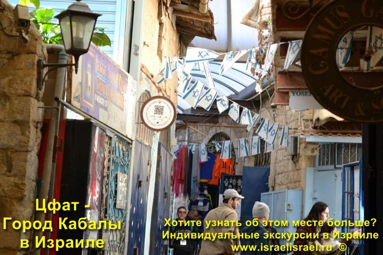 Частные экскурсии с гидом в Израиле