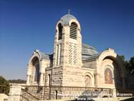 Церковь трёх петухов Св. Петра (вход 8 шек.)