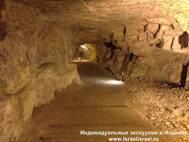 Пещеры царя Соломона (вход 15 шек.)