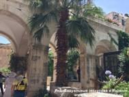 Претория резиденция Понтия Пилата