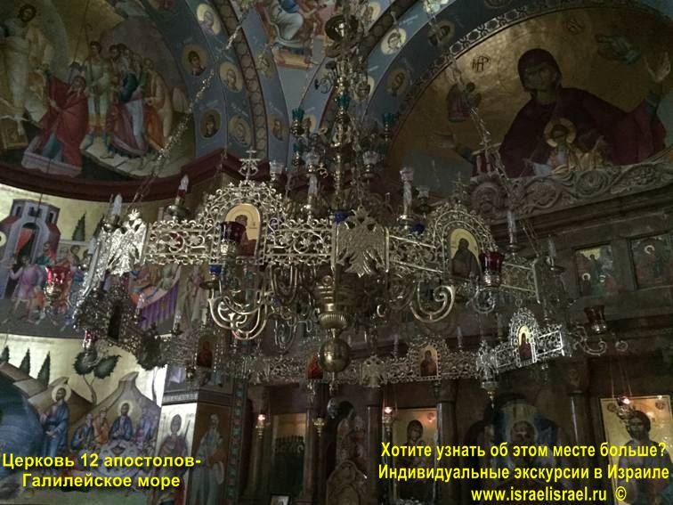 церковь св петра кинерет