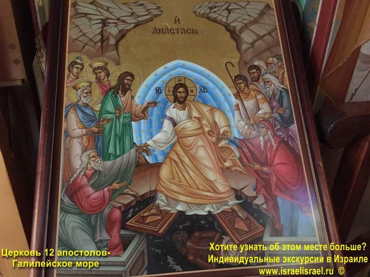христос на море галилейском двенадцать апостолов