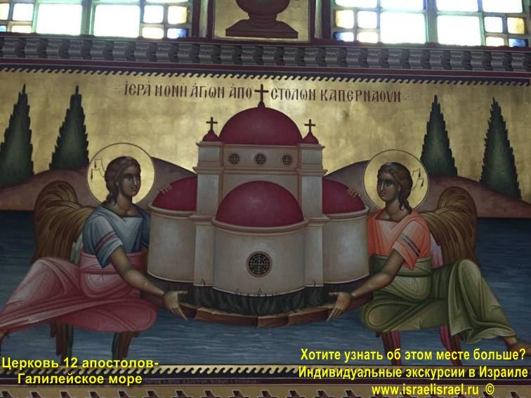 греческая церковь на кинерете