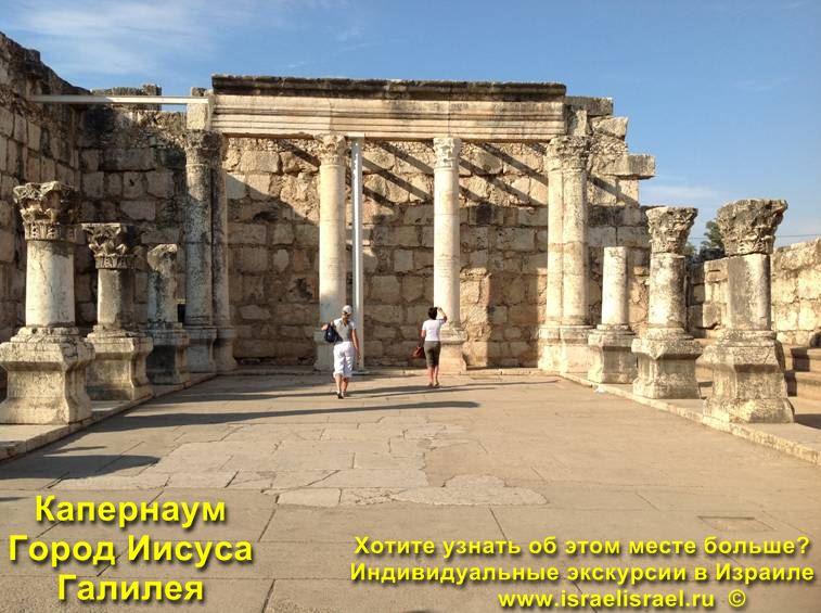 Capernaum Capernaum Opening Hours