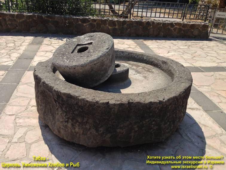 капернаум храм 12 апостолов