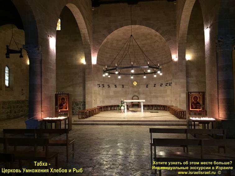 церковь первенства апостола петра