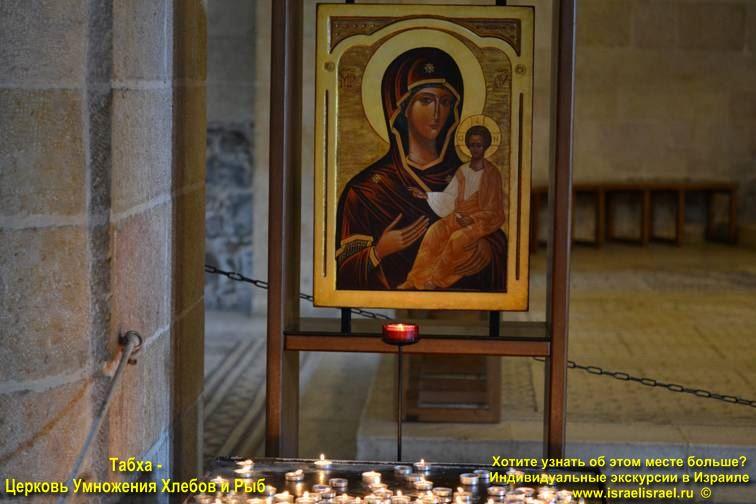 Святая Земля и православное паломничество