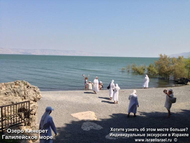Апостол Пётр рыбак озеро Кинерет