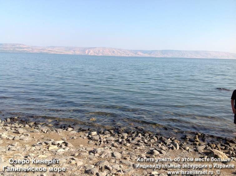 Город Тверия озеро Кинерет