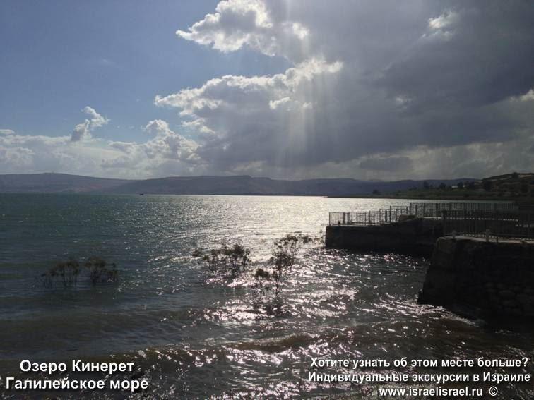 Большое озеро Кинерет