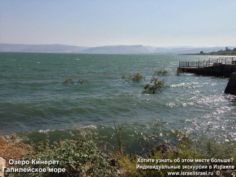 Апостолы Галилейское море