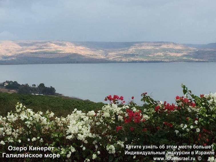 Тивериадское озеро в Израиле