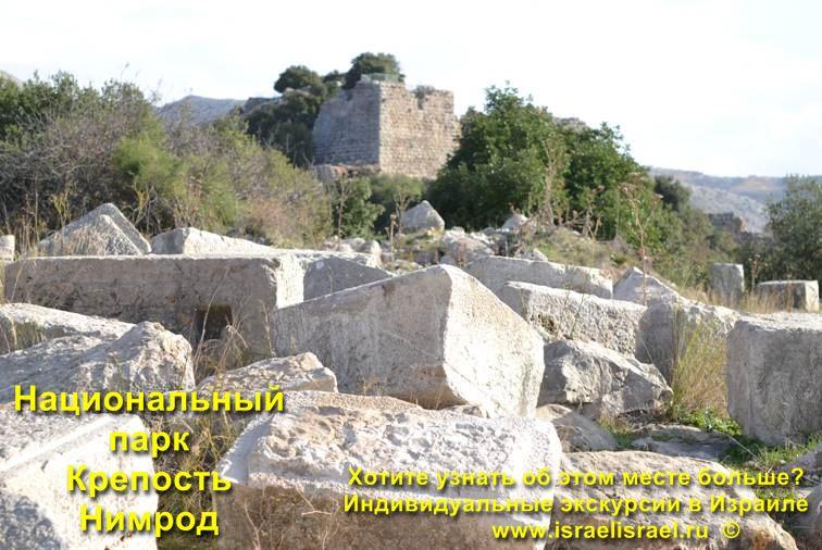 Крепости в Израиле