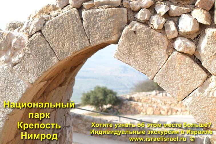 замок тамплиеров в израиле