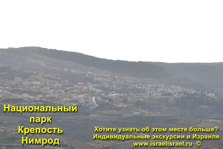 Крепость Нимрод жемчужина севера