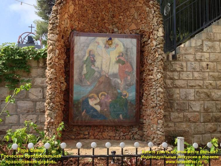 Иисус на горе Фавор
