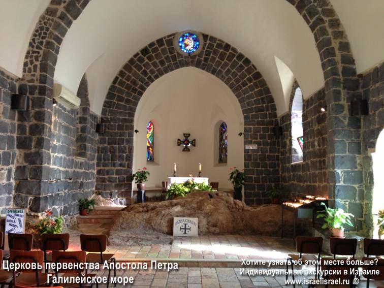 Церковь первенства Петра в Табхе