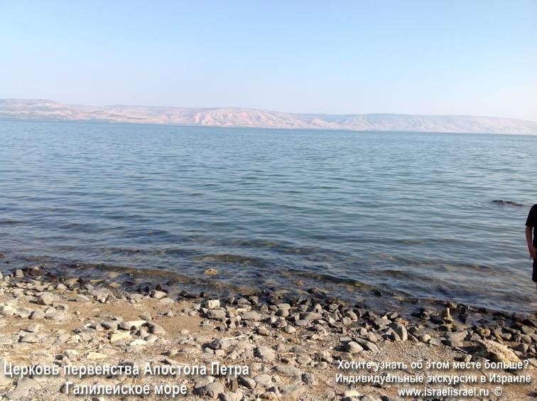 Кто такой апостл Пётр табха Галилейское море