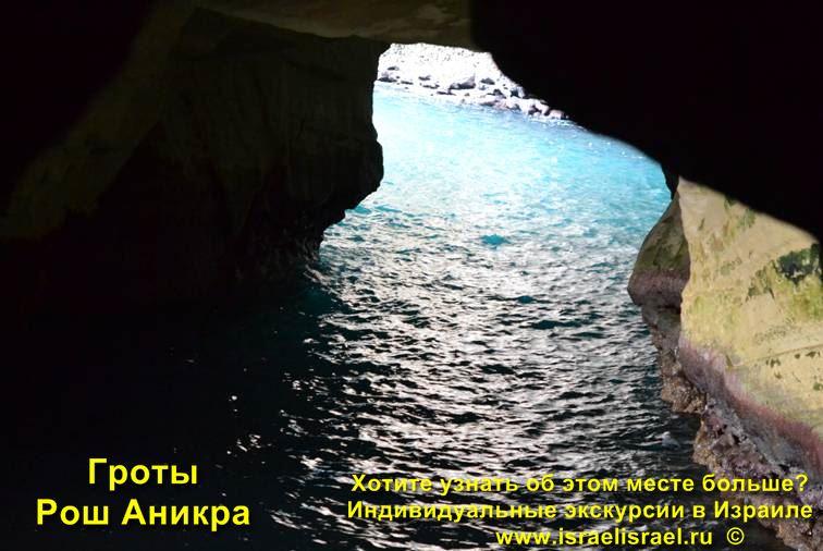 Tourist attraction Rosh HaNikra