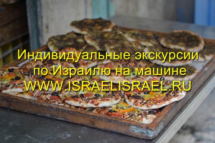 В израиль на машине