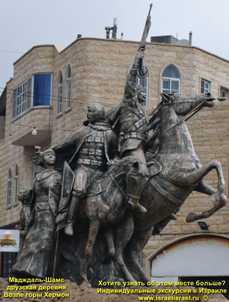 Мадждаль-Шамс крепость Нимрод