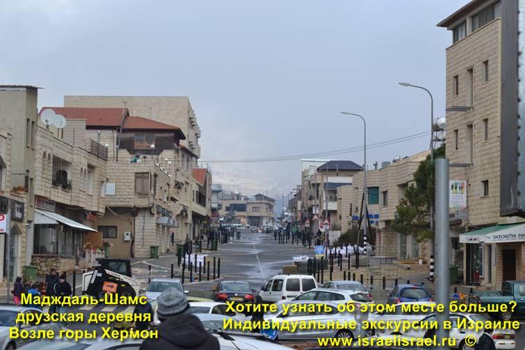 Погода в Мадждаль-Шамс