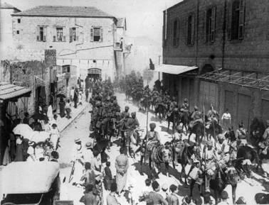 османская империя основание