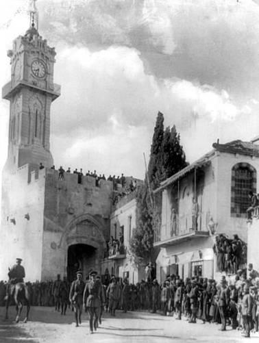 султаны османской империи Иерусалим
