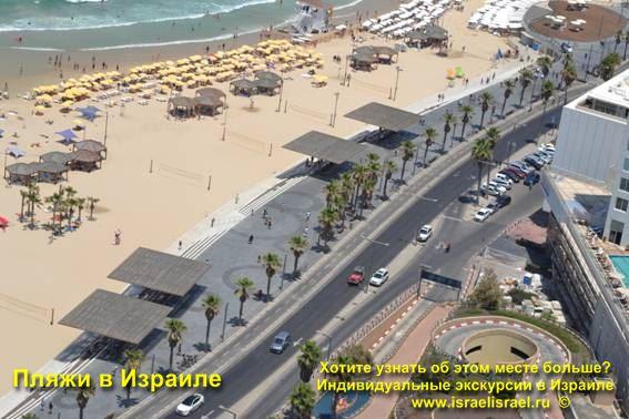 пляжи Израиля в Израиле
