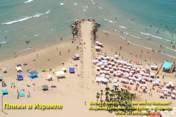 песок на пляже израиля