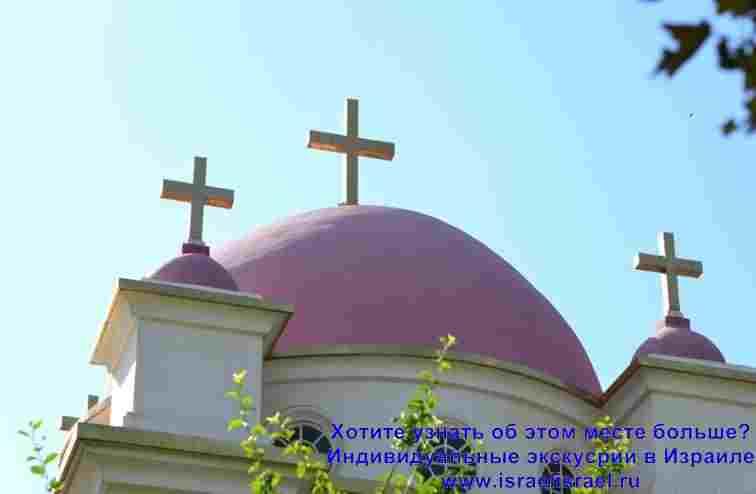 Индивидуальная поездка в Галилею христианскую