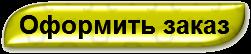 Заказать русское такси в Бат Ям русскоязычное такси в Израиле