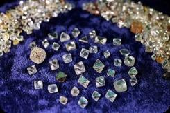 купить бриллиант в Израиле