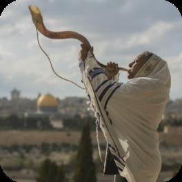 Праздники в Израиле в Израиле