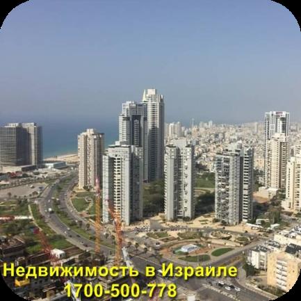 Инвестиции в Израильскую недвижимость