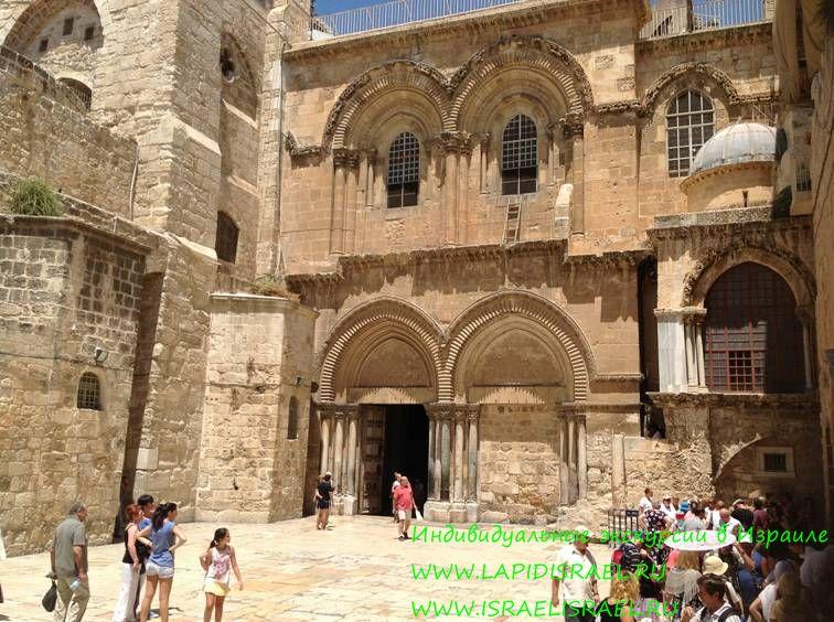 Экскурсия в Иерусалим - экскурсии 2013