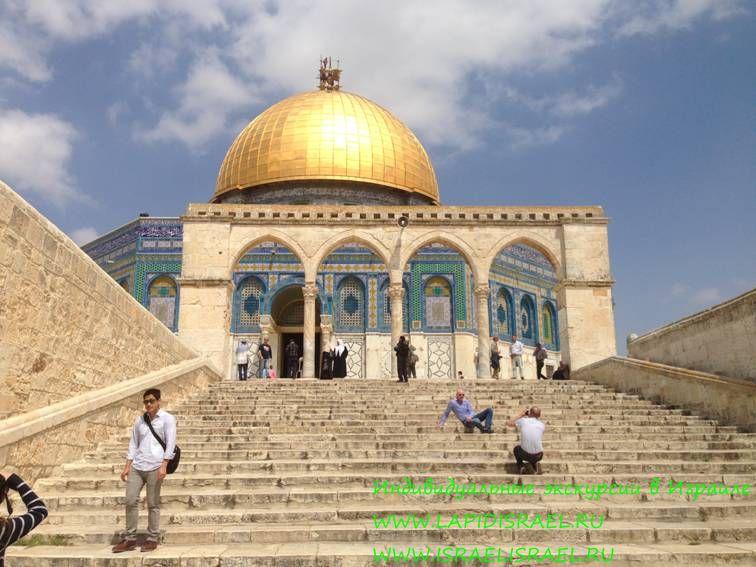 Православная экскурсия по Иерусалиму