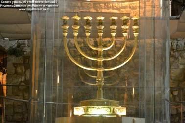 Менора в Иерусалиме русские гиды в Израиле