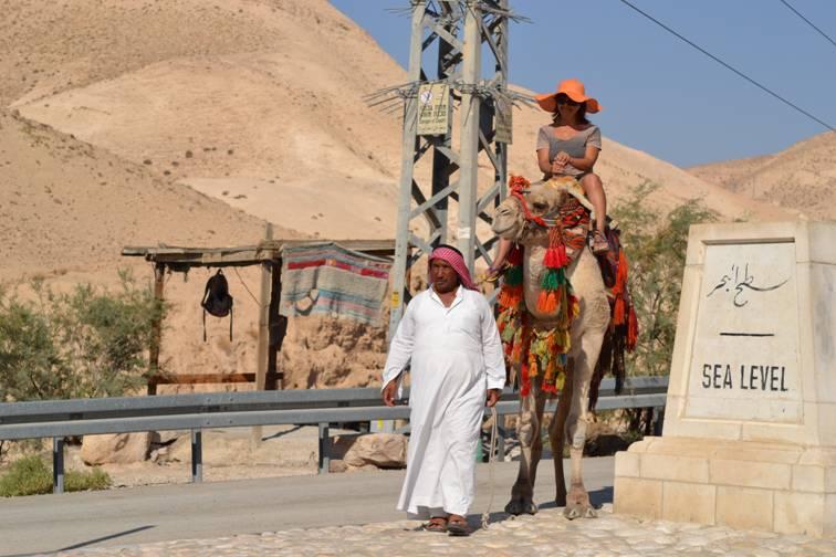Отзывы о поездке в израиль