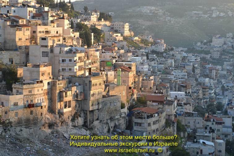реклама туризма для израиля
